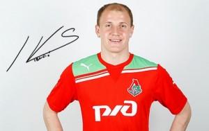 Сенияд Ибричич